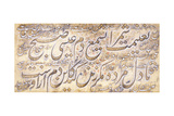 Decorated Calligraphic Panel with a Persian Couplet of Sa'Di, C.1860 Giclee Print by Isma'il Jalayir
