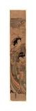 Hototogisu O Kiku Yujo to Kamuro Giclee Print by Isoda Koryusai