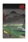 Evening View, Paulownia Plantation at Akasaka in Downpour, April 1859 Giclee Print by Hiroshige II