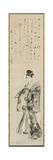 Standing Courtesan, 1801-05 Gicléedruk van Katsushika Hokusai