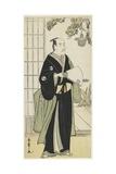 Danjuro V as Yuranosuke, 1783 Giclee Print by Katsukawa Shunsho