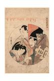 Shodan Giclee Print by Kitagawa Utamaro