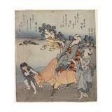 View from Shichiri-Ga-Hama, 1820-1834 Giclee Print by Katsushika Hokusai