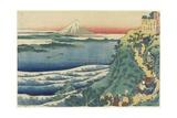 Yamabe No Akahito, C. 1839 Giclee Print by Katsushika Hokusai