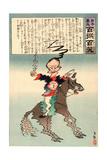 Buruburu Taisho Giclee Print by Kobayashi Kiyochika