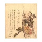 Matsu No Hora No Takasago No Jo to Uba Giclee Print by Katsushika Hokusai