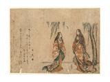Kemari Suru Sankanjo Giclee Print by Katsushika Hokusai