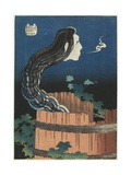 The Manor's Dishes, 1831-1832 Giclee Print by Katsushika Hokusai