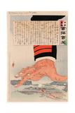 Tehidoi Tsubushigata Giclee Print by Kobayashi Kiyochika