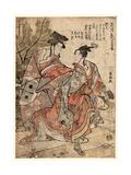 Shogastu Kamuro Manzai Giclee Print by Katsushika Hokusai