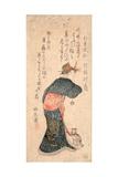 Gyoja Busho Giclee Print by Kubo Shunman