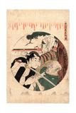 Godanme Giclee Print by Kitagawa Utamaro