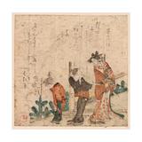Ne No Koku No Yoshiwara Giclee Print by Kubo Shunman