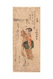 Kisen Giclee Print by Kubo Shunman
