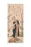 A Surimono of a Girl Reading a Handscroll Giclee Print by Katsushika Hokusai