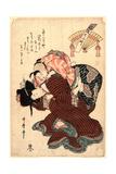 Amagoi Komachi Giclee Print by Kitagawa Utamaro