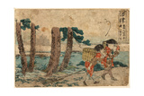 Numazu Giclee Print by Katsushika Hokusai