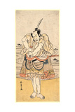 Yodaime Ichikawa Danzo Giclee Print by Katsukawa Shunsho