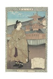 Ono No To Fu, May 1886 Giclee Print by Kobayashi Kiyochika