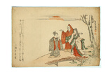Yatsushi Kokei Sansho Giclee Print by Kubo Shunman