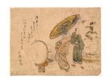 Yuki No Shogatsu Oiran Dochu Giclee Print by Kubo Shunman