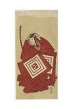 Ichikawa Yaozo II in the Shibaraku Role, 1774 Giclee Print by Katsukawa Shunsho