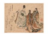 Ne No Hi No Komatsubiki Giclee Print by Kubo Shunman