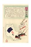 Fukuro No Nezumi Giclee Print by Kobayashi Kiyochika