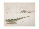 View of Amamo Hashidate, May 1906 Giclee Print by Kawanabe Kyosai