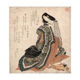 Hiogi Giclee Print by Katsushika Hokusai