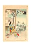 Uzuki Giclee Print by Mizuno Toshikata