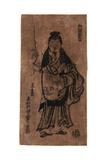 Sugawara Mitizane Zo Giclee Print by Okumura Masanobu