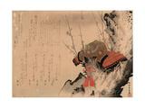 Ume Ni Kabuto Giclee Print by Ryusai Shigeharu