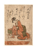 Oshima Shimajo Giclee Print by Ryuryukyo Shinsai