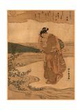 Hagi No Tamagawa Giclee Print by Suzuki Harunobu