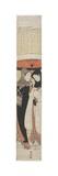 Lovers Sharing an Umbrella, C. 1770 Giclee Print by Suzuki Harunobu
