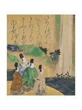 Nobles Viewing the Nunobiki Waterfall, C.1643 Giclee Print by Tawaraya Sotatsu