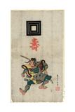 Kabuki Juhachiban, 18 Plays of Kabuki. 1834., 1 Print : Woodcut, Color ; 43.2 X 24.5 Giclee Print by Torii Kiyomitsu