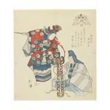 Umegae (Plum Branch), C. 1832 Giclee Print by Toyota Hokkei
