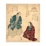 Yamauba Giclee Print by Toyota Hokkei