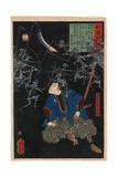 Oya Taro Mitsukuni Giclee Print by Tsukioka Yoshitoshi