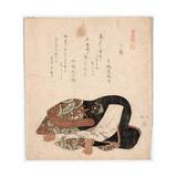 Kudo (Suketsune) No Isyo Giclee Print by Toyota Hokkei