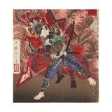 Okubo Hikozaemon Rescuing Tokugawa Ieyasu on the Battlefield, 1881 Giclee Print by Tsukioka Yoshitoshi