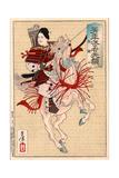 Hangakujo Giclee Print by Tsukioka Yoshitoshi
