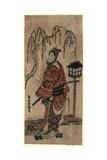 Bando Hikosaburo Giclee Print by Torii Kiyomitsu