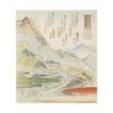 Usui Pass, 1831 Giclee Print by Toyota Hokkei