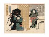 Judanme Giclee Print by Utagawa Kuniyasu
