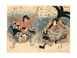 Seki Sanjuro Sakata Hangoro Giclee Print by Utagawa Kuniyasu