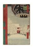Kinryzan Temple at Asakusa, July 1856 Giclee Print by Utagawa Hiroshige
