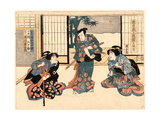 Kudanme Giclee Print by Utagawa Kuniyasu